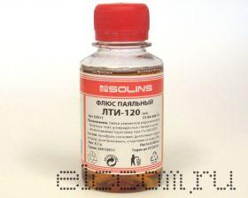 Флюс паяльный ЛТИ-120, (ПЭТ флакон-0,1л)