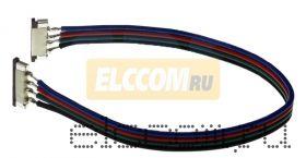 Коннектор соединительный для RGB светодиодных лент без влагозащиты, шириной 10 мм.