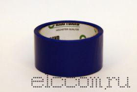Скотч упаковочный 48мм х 50м синий 45мкм (72 шт/кор)